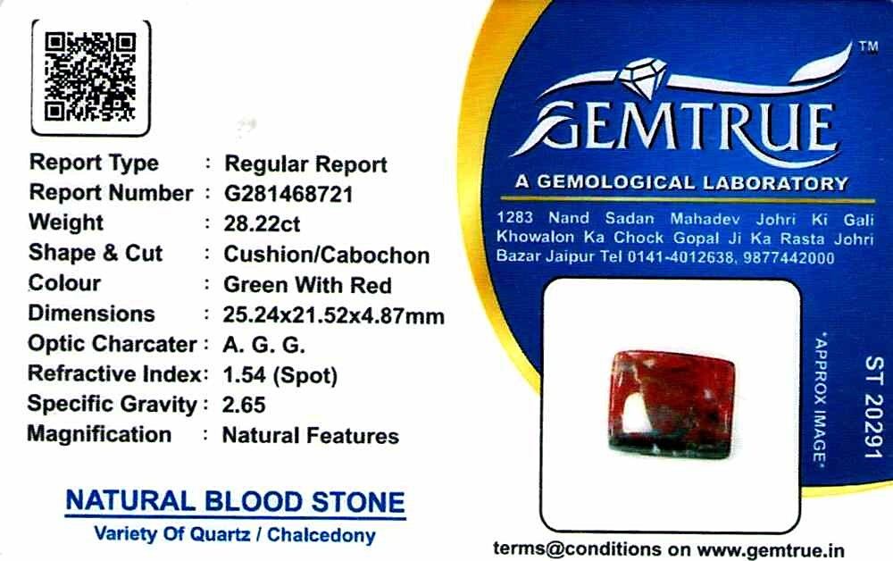 Bloodstone - 28.22 carats