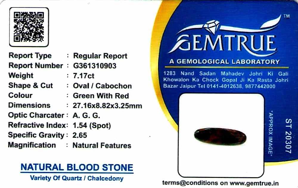 Bloodstone - 7.17 carats