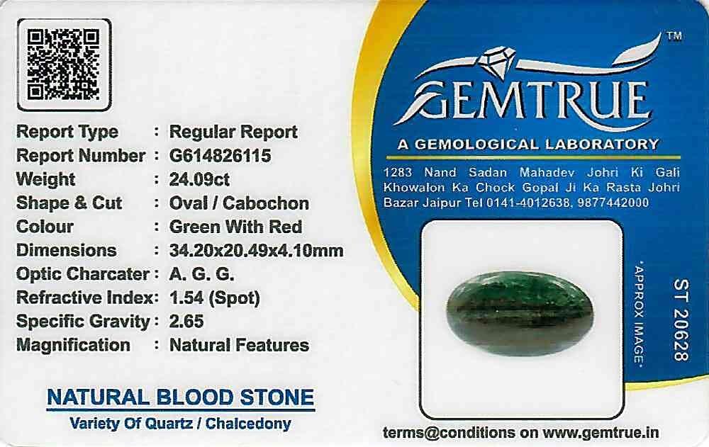 Bloodstone - 24.09 carats