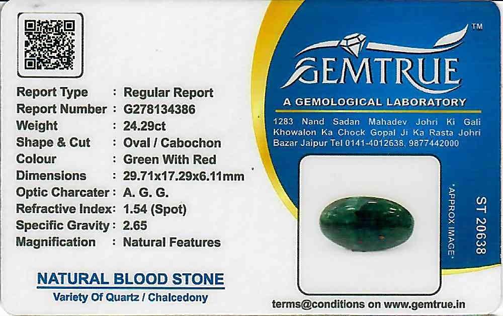 Bloodstone - 24.29 carats