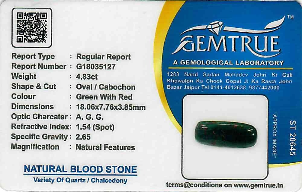 Bloodstone - 4.83 carats