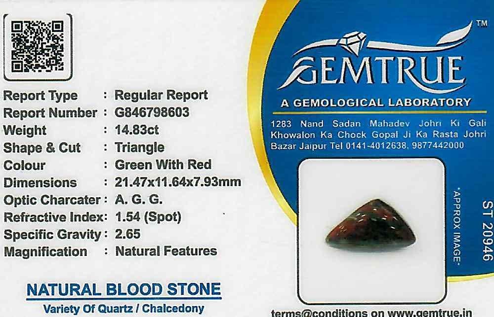 Bloodstone - 14.83 carats