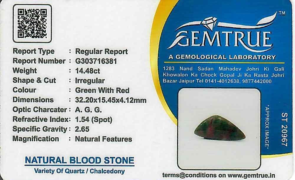Bloodstone - 14.48 carats