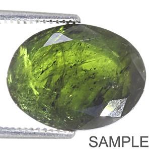 Green Tourmaline - Premium