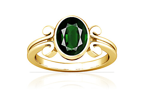 Tourmaline Gold Ring (A10)