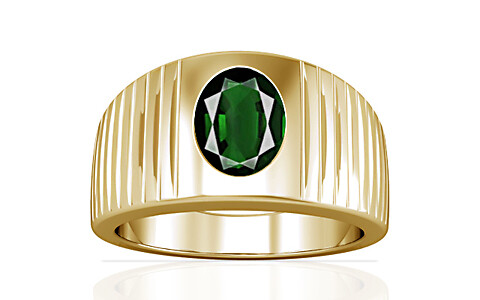Tourmaline Gold Ring (A5)