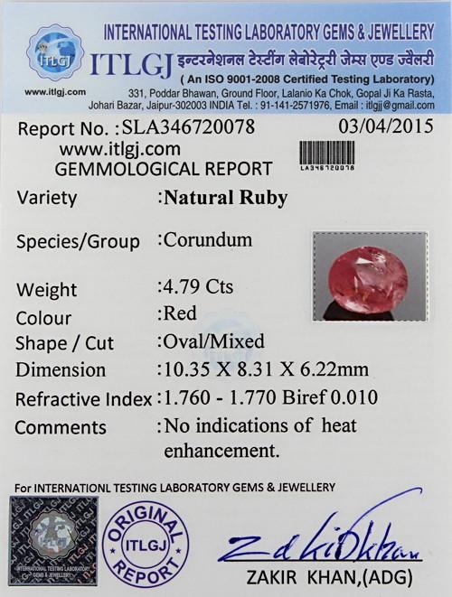 Ruby - 4.79 carats