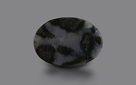Blizzard Stone - 5.43 carats