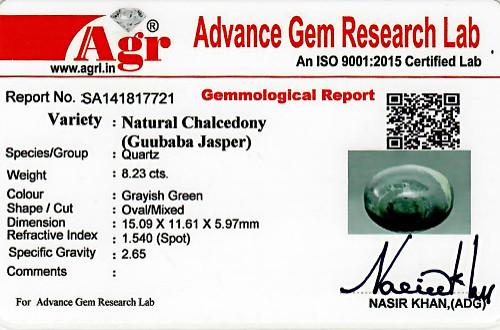 Guubaba Jasper - 8.23 carats