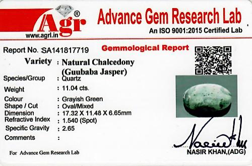 Guubaba Jasper - 11.04 carats