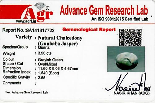 Guubaba Jasper - 3.90 carats