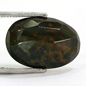 Bloodstone - 9.40 carats