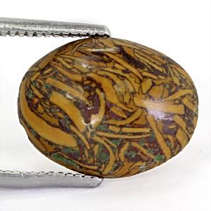 Sang-E-Maryam - 3.54 carats