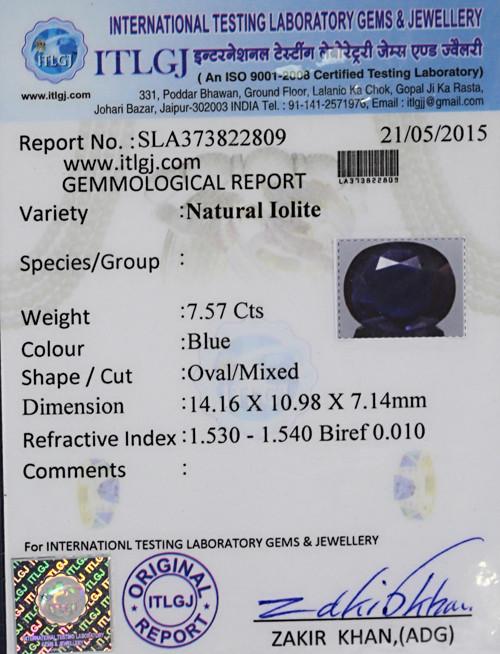 Iolite - 7.57 carats