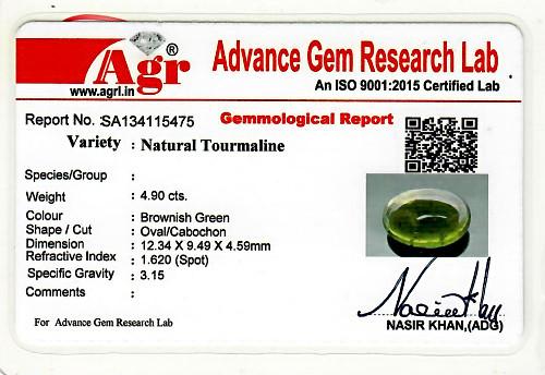 Green Tourmaline - 4.90 carats