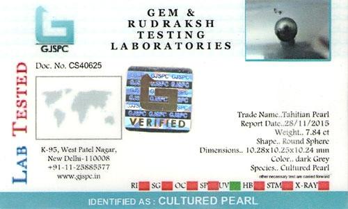 Black Tahitian (Cultured) Pearl - 7.84 carats