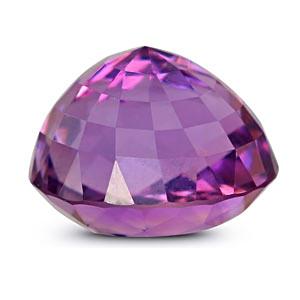 Amethyst - 9.63 carats