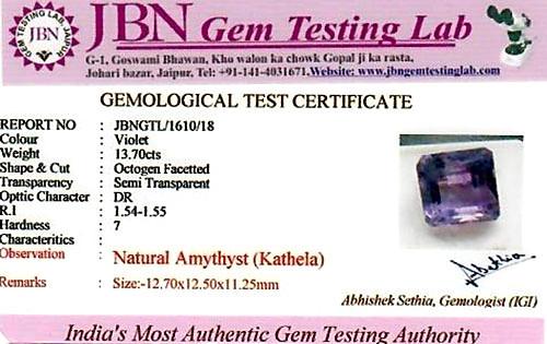 Amethyst - 13.70 carats