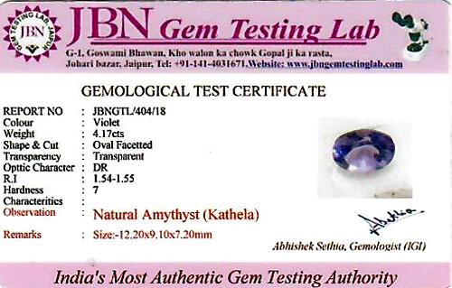 Amethyst - 4.17 carats
