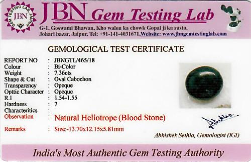 Bloodstone - 7.36 carats