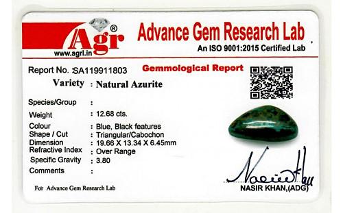 Azurite - 12.68 carats