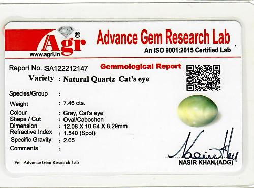 Quartz Cat's Eye - 7.46 carats