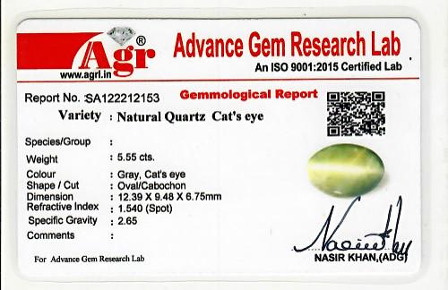 Quartz Cat's Eye - 5.55 carats