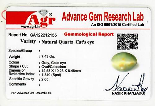 Quartz Cat's Eye - 7.43 carats