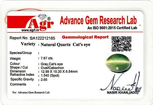 Quartz Cat's Eye - 7.67 carats