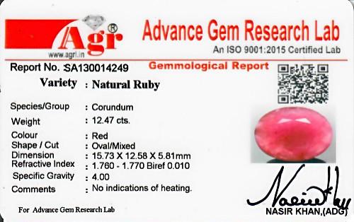 Ruby - 12.47 carats