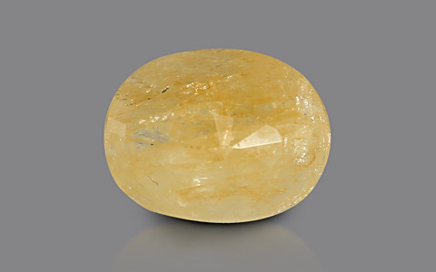 Yellow Sapphire - 8.21 carats
