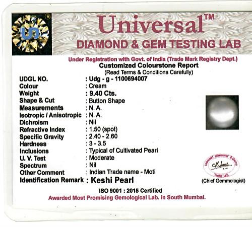 Keshi Pearl - 9.40 carats