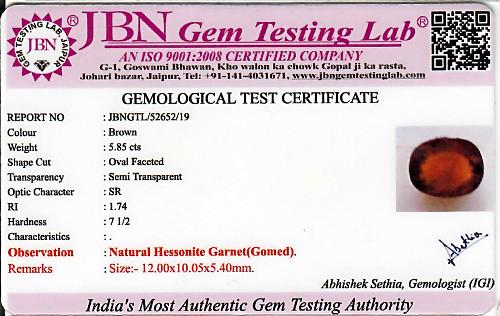Hessonite - 5.85 carats