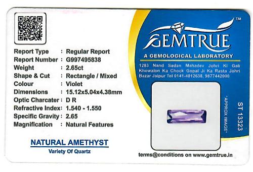 Amethyst - 2.65 carats