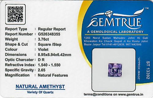 Amethyst - 3.76 carats
