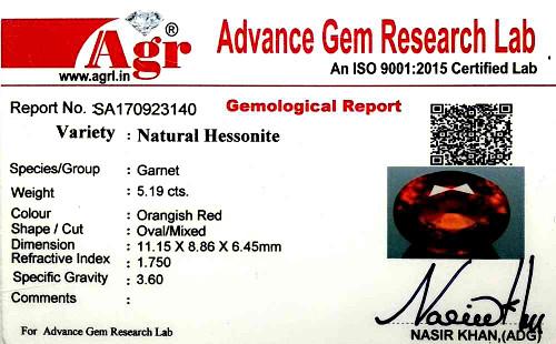 Hessonite - 5.19 carats