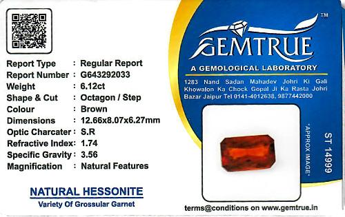 Hessonite - 6.12 carats