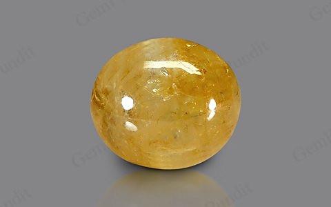 Yellow Sapphire - 7.37 carats
