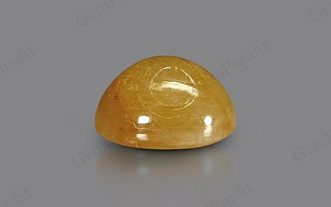 Yellow Sapphire - 7.47 carats