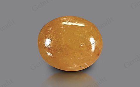 Yellow Sapphire - 7.14 carats