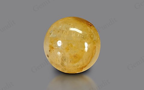 Yellow Sapphire - 7.60 carats