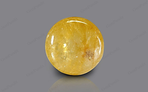 Yellow Sapphire - 5.90 carats