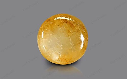 Yellow Sapphire - 5.91 carats