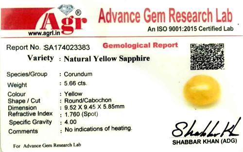 Yellow Sapphire - 5.66 carats