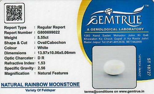 Rainbow Moonstone - 5.55 carats