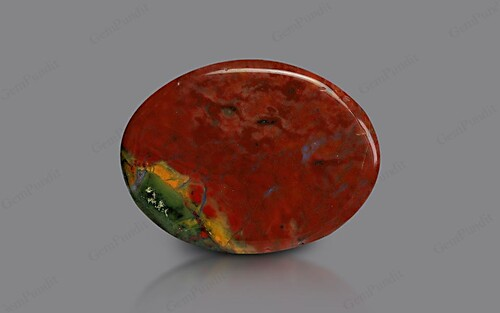 Bloodstone - 28.10 carats