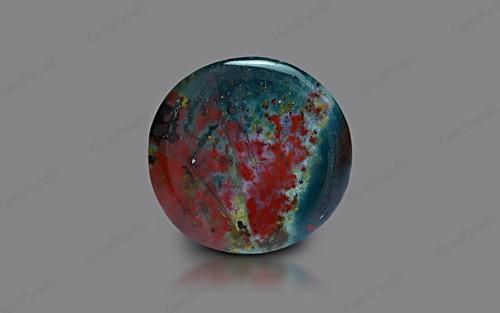 Bloodstone - 33.68 carats