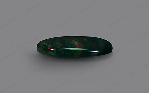 Bloodstone - 26.15 carats