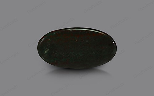 Bloodstone - 38.62 carats