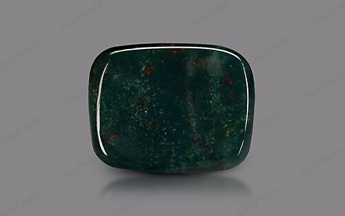 Bloodstone - 4.12 carats